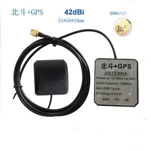 Image 3 - BD + GPS a due modalità di เสาอากาศ (42dbi) di posizionamento satellitare เสาอากาศ di navigazione a bordo a due modalità di antenn