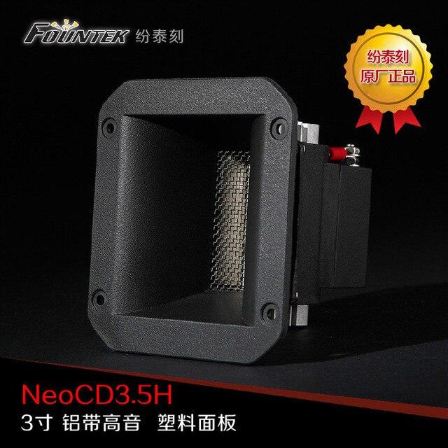1 pièces Original Fountek NeoCD3.5H 3 ''ruban aluminium Tweeter haut-parleur pilote unité 7ohm 25 W noir