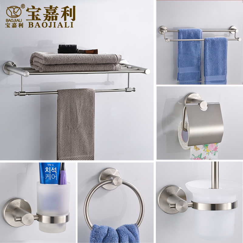 304 Stainless Steel Wire Drawing Bathroom Hardware Accessories Towel Rack Racks Towel Rack Paper Holder Bathroom Set YM167 white european bathroom accessories stainless steel towel rack paper holder towel bar bathroom hardware package ym010