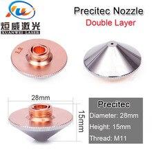 Precitec/WSX SIngle/double layer nozzle Dia 28mm Caliber 0.8-5.0mm similiar P0591-571-00010 precitec Head agents wanted