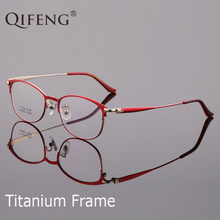 QIFENG Spectacle Frame Eyeglasses Women Computer Optical Prescription Female Titanium Rimless Clear Lens Glasses QF241