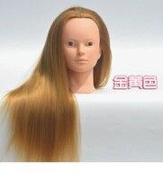 1 PC Sprzedaż Syntetyczny Włosów Fryzjerstwo Włosów Warkocze Fishtail Praktyki Szkolenia Kobieta Manekin Głowy dla Kobiet Z Powrotem do Szkoły Włosów