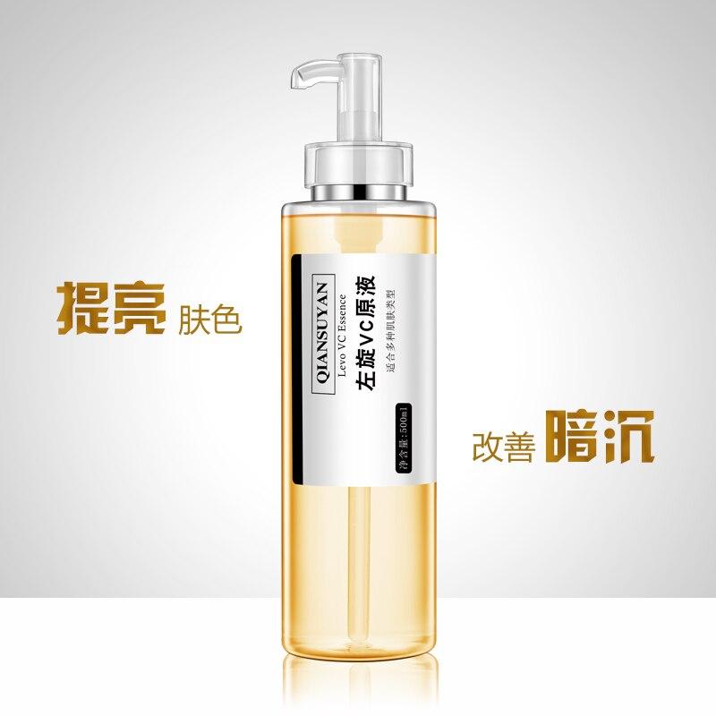 500ml levo VC essence hydratant éclaircissant le teint et améliorant la peau terne
