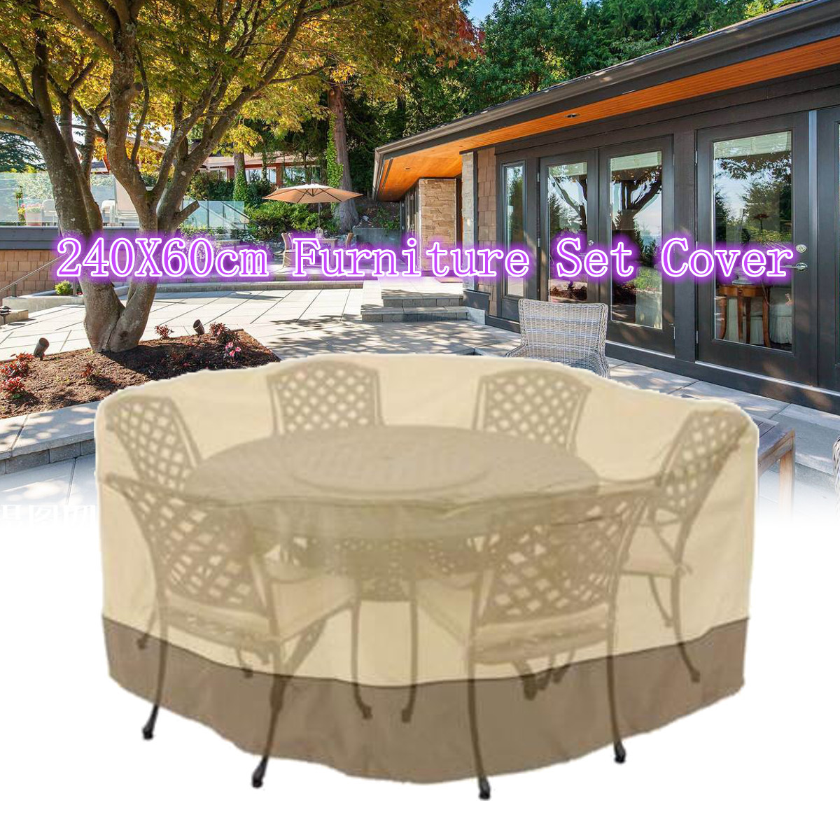 Round Table Patio Furniture Sets Us 61 25 Waterproof Garden Table Cover Tablecloth 240x60cm Round Outdoor Patio Furniture Set Shelter Protective Cover Accessories Beige In