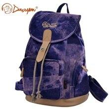Douguyan фиолетовый повседневный рюкзак для девочек Школьные ранцы женщин, сумка для ноутбука, дорожная сумка 13 дюйм(ов) Модные корейский стиль G00117D
