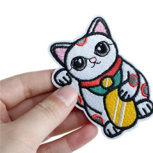 1pc 8*5.2cm Lucky Cat Embroidered DIY Cloth Badges Patch Applique Sewing Clothes Stickers Apparel Accessories(China)