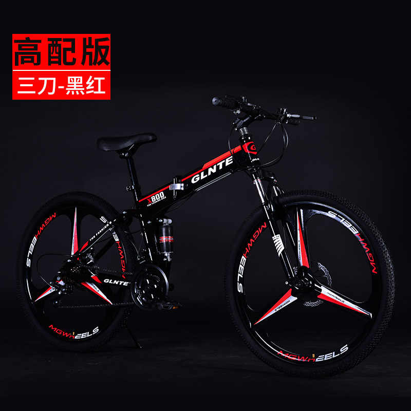 f3429d6a111 ... New X-Front 26 inch carbon steel damping folding bike frame mountain  bicycle 27 speed ...