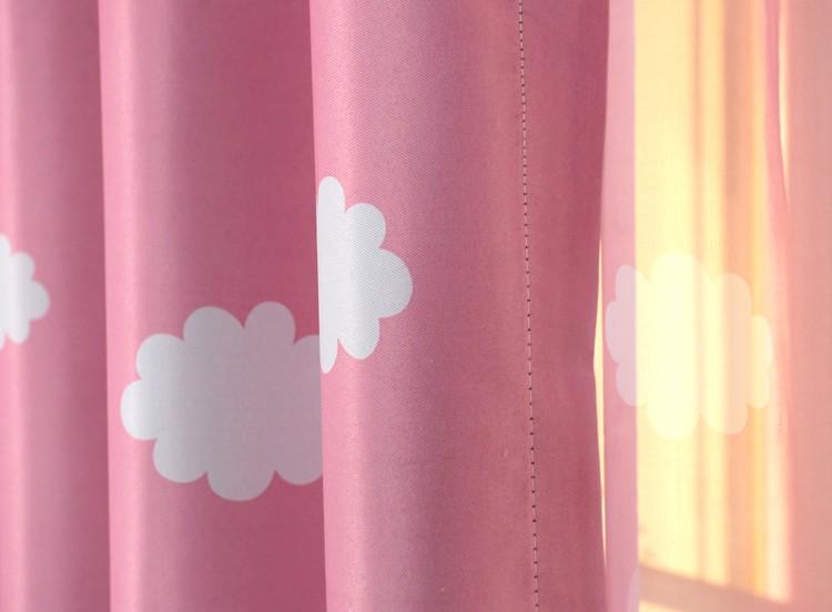 curtain 1c