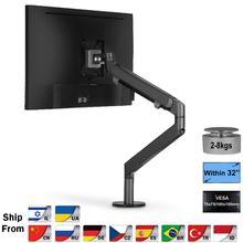 Hyvarwey OZ 1 Aluminum Height Adjustable 17 32 inch Monitor Holder Desk Stand Single Arm Gas Spring Monitor Mount Bracket