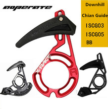Aoperate MTB Chain Guide System DH Downhill Bike Chain Drop Catcher Bicycle Part Chain Protector Chain Equipment Accessories am fr dh bike chain guide mtb bicycle guide chain drop catcher bike dental plate guide chain steady
