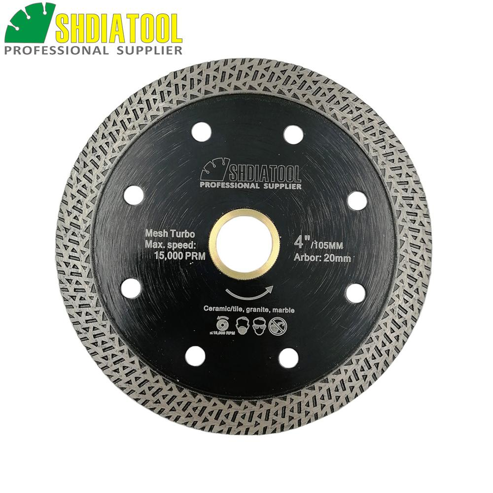 SHDIATOOL 1pc Dia 105/115/125mm Hot-pressed Sintered Diamond Blade Cutting Disc Marble Mesh Turbo Blade Tile Ceramic SawBlade