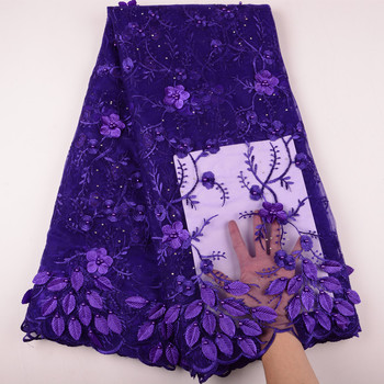 African French Tulle Lace Fabric High Quality 2019 Embroidery Nigerian Lace 3D Flower Lace Fabric A1428