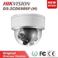 Hikvision English Version DS 2CD6986F 7 3MP 5mm X4 Lens PanoVu Series Panoramic Dome CCTV Camera