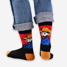 CHAOZHU New Arrival Men s Fashion Art Socks Autumn Winter Long Crew Socks Jacquard Van Gogh