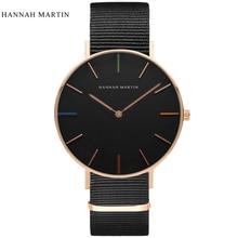 Zegarek unisex Hannah martin ESEY