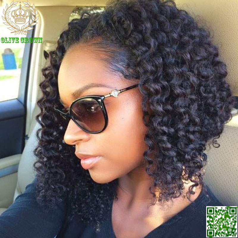 Short Kinky Curly Virgin Chinese Human Hair Full Lace Wig