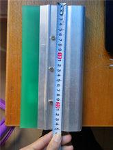 Frete grátis serigrafia rodo impressão alça de rodo tela seda impressão 65 75 85 graus liga alumínio com serigrafia rodo