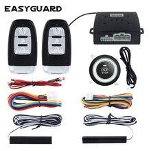 EASYGUARD компания качество smart key автомобильный БЕСКЛЮЧЕВОЙ аварийная система кнопка запуска остановить удаленный запуск
