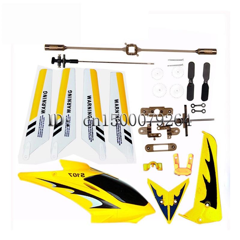 Free-shipping-wholesale-skull-gear-shaft-tail-rotor-blade-syma-S107G-Gyro-Metal-22-cm-RC