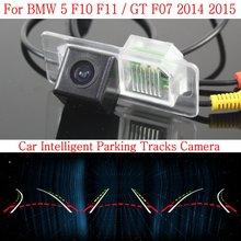 Автомобиль Интеллектуальные Парковка Треки Камеры ДЛЯ BMW 5 F10 F11/GT F07 2014 2015/HD Резервного копирования Камера Заднего Вида/Заднего вида камера