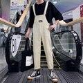 Летние новые трендовые корейские парные Соединенные девять брюк повседневные Молодежные комбинезоны модные простые комбинезоны