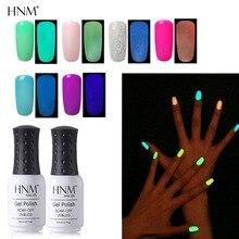 HNM 8 мл УФ-гель ночной светится в темноте флуоресцентный светящийся Гель-лак для ногтей Лаки отмачивающиеся яркие цвета