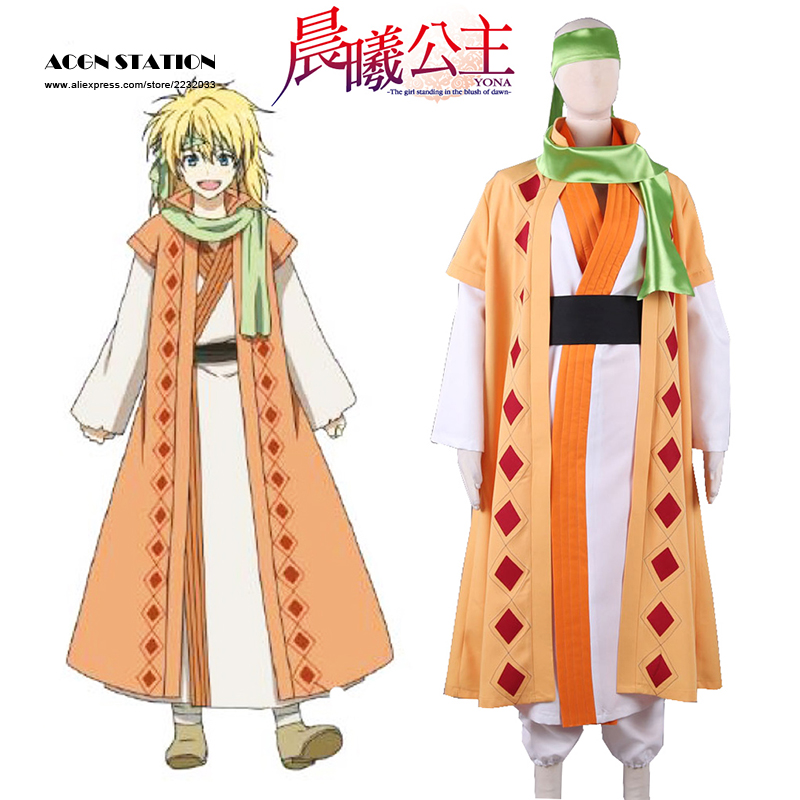 2018 Free Shipping Costume Akatsuki no Yona: Yona of the Dawn Yellow Dragon warrior Jeno Han fu Anime Cosplay Costume Customize