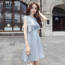 Jielur Blue Dresses Women Korean Fashion Grace Chiffon Lace S-XL Sleeveless A Line Dress High Waist Sweet Summer Robe Femme 2019