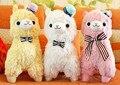 """Envío Libre 14 """"Kawaii Arpakasso Alpacasso Alpaca Muñeca de Juguetes de Peluche Con Sombrero de Oveja Suave Juguetes de Peluche de 4 Colores"""
