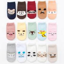 1 Pair Spring Autumn Baby Girls Boys Kids Socks Children Cotton infant newborn anti slip Cartoon Animal gift cheap stuff(China)