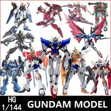 цена на Bandai Gundam Model HG 1/144 Justice Freedom Exia 00 KYRIOS Destiny Armor UNICORN Unchained Mobile Suit Kids Toys