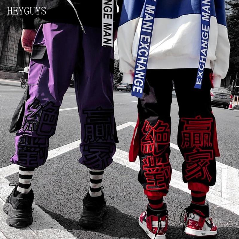 HEYGUYS Fashion Sweatpants Harem Joggers Men Streetwear Male Casual Letter Skateboard