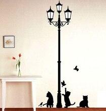 Pegatina de pared de lámpara antigua Popular para gatos y pájaros, Mural de pared, decoración para el hogar, pegatinas para niños, papel tapiz