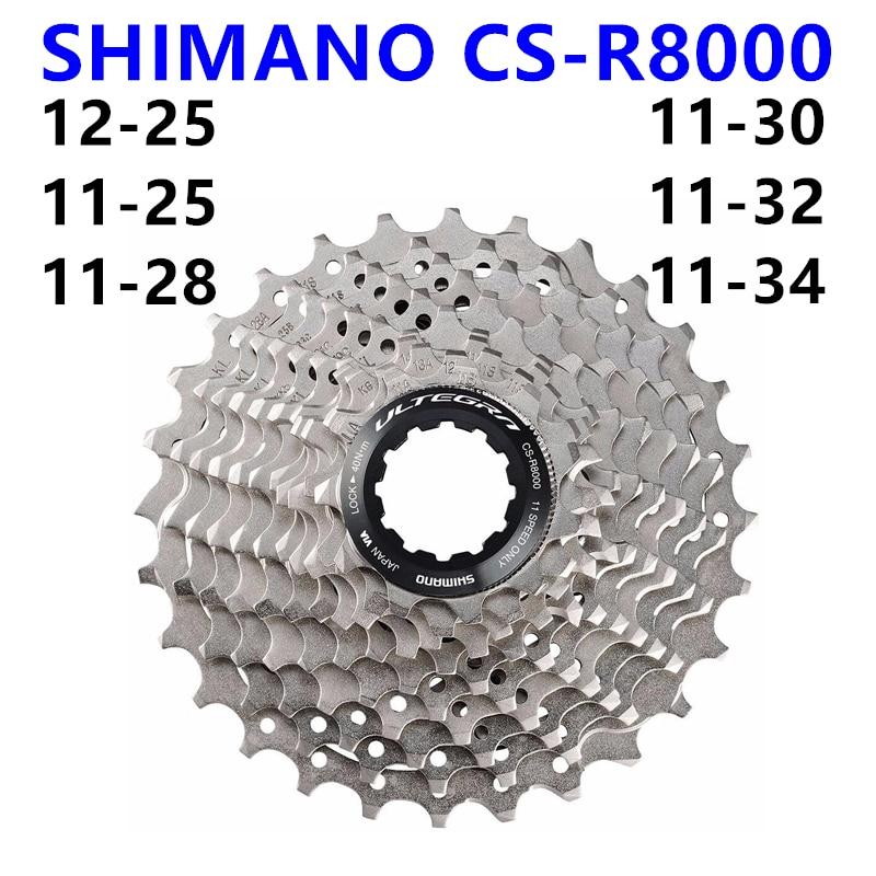 Shimano Ultegra R8000 Cassette