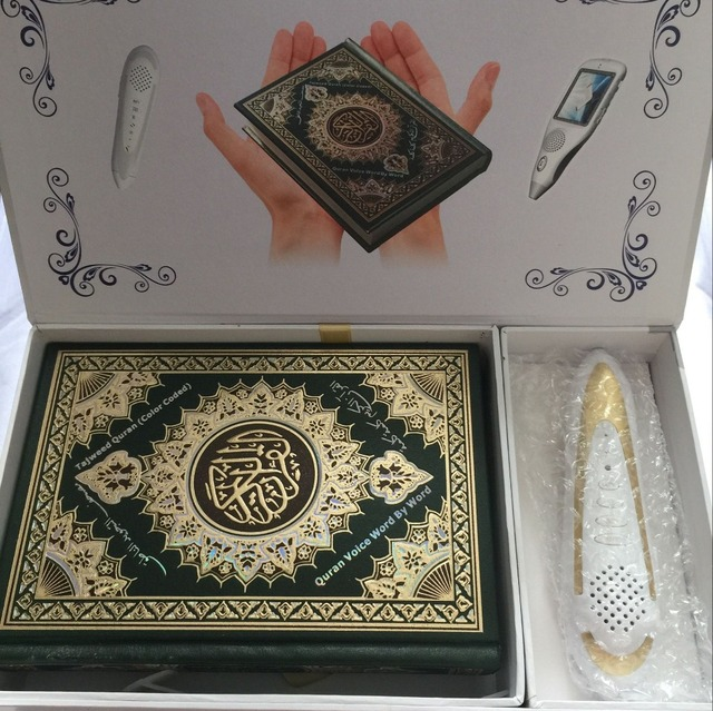 US $614 0 |15pcs a lot Assalamualaykum tajweed word by word voice quran  point reading pen M9 with EU US UK AU adapter-in MP3 Player from Consumer