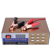 Caricabatteria auto Impulso Intelligente Riparazione Tipo Caricabatteria 110 V/220 V Automatico Pieno Elettrica Display A Led 12 V/24 V 100AH