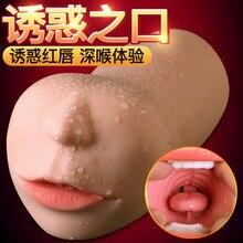 Секс Инструменты магазин искусственных реалистичные мягкие с зубами Силиконовые Рот язык человека устных мастурбация массаж секс-игрушки взрослых для мужчин
