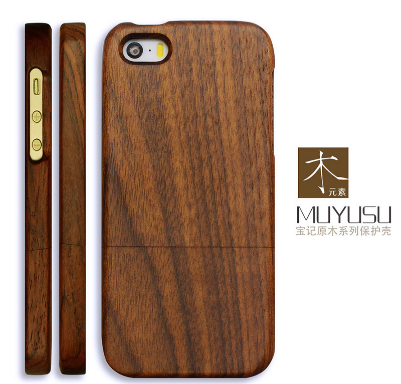 For <font><b>iphone</b></font> 5s Hard Case Wood Cover 360 Full Protective Wooden Case For <font><b>iphone</b></font> 5 5s se With Free Film