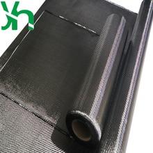 Free shipping of black 3K 200gsm carbon fiber cloth thickness of 0.2mm, width of 20cm/30cm/50cm/100cm Car refitting