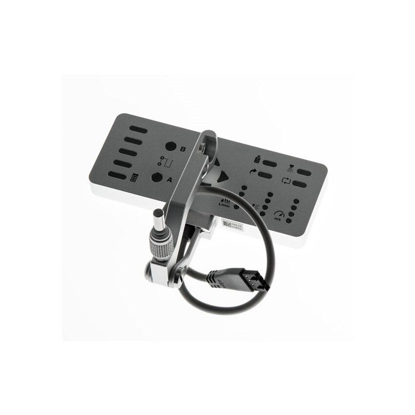 DJI AGRAS MG-1 partie 24-panneau d'affichage émetteur pour DJI MG-1 Agriculture protection des plantes Drone accessoires