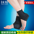 2016 new Genuine self-heating tourmaline magnetic ankle guard bone free shipping Nursing ankle for men and women