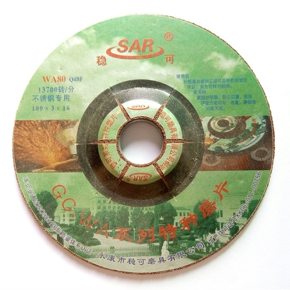 Angle grinder discs for ceramic tiles images tile flooring cutting ceramic floor tiles with angle grinder gallery tile cutting ceramic tile dremel image collections tile doublecrazyfo Gallery