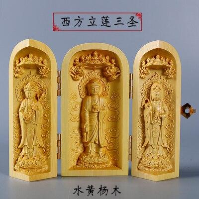 Statuette maison Buxus microphylla sculpture décoration bouddha Guanyin Sam West bois Portable sanctuaires fukurokuju boîte ouverture trois