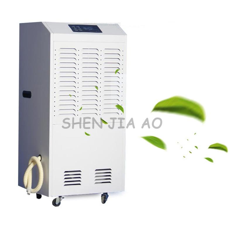 220V 1PC Commercial high power dehumidifier MCH-7138B industrial warehouse basement dehumidifier machine pc 220 б у