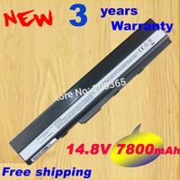 14 8v Laptop Battery For Asus 70 NXM1B2200Z A42f A42j A52j A52f K52 K42 K52jt K52ju