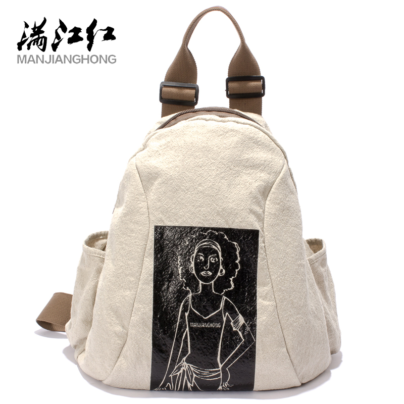 MANJIANGHONG New Listing Casual Simple Canvas Bag Fashion Simple Backpack Cotton And Wild Large Capacity Travel Bag