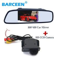 Цветная камера заднего вида с функцией ночного видения + автомобильный монитор зеркала заднего вида 4,3 дюйма для Toyota Corolla (2007 ~ 2011) /Vios (2009 ~ 2010)