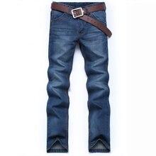 Four seasons Denim Long Pants Men Jeans Fashion Casual Cotton Jeans Men Mens Jeans Classic Retro Nostalgia Straight Denim Jeans(China)