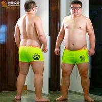2017 New Arrival Bear Claw Men S Plus Size Boxers Bear Paw 10th Anniversary Underwear For