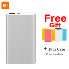 Xiaomi Power Bank 5000mAh 2 PLM10ZM Portable Charger Slim Xi